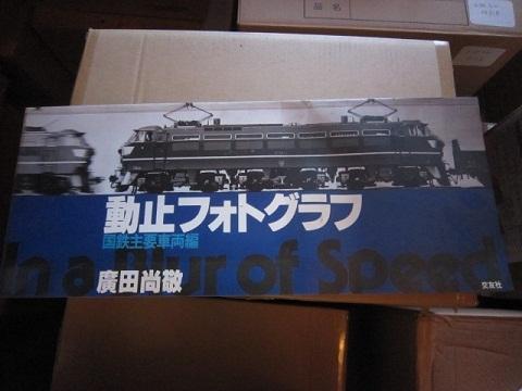 blog-200127-1.jpg