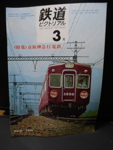 blog-200127-4.jpg