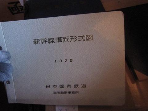 blog-200127-5.jpg