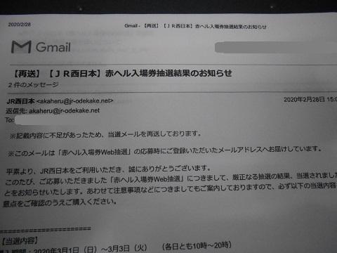 blog-200229-1.jpg