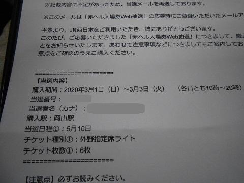 blog-200229-2.jpg