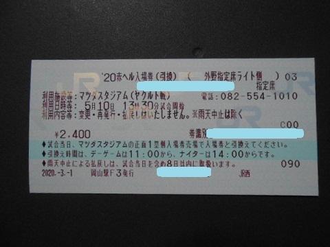 blog-200304-1.jpg
