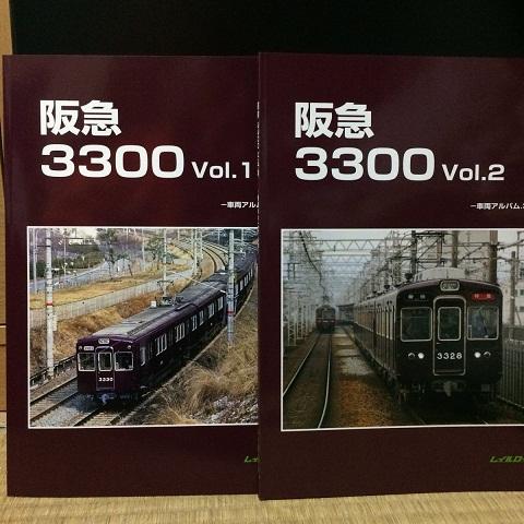 hk-book-25.jpg