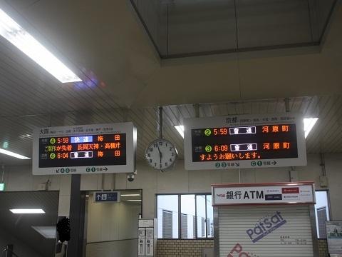 hk-katsura-197.jpg