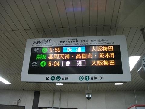 hk-katsura-200.jpg