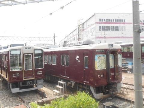 hk-syojyaku-157.jpg