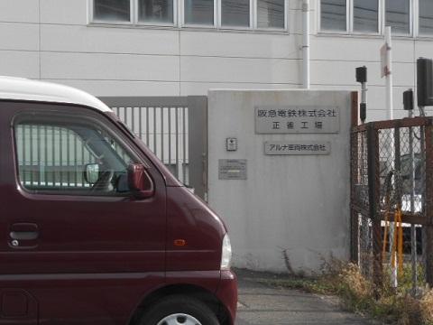 hk-syojyaku-172.jpg