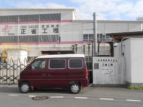 hk-syojyaku-173.jpg