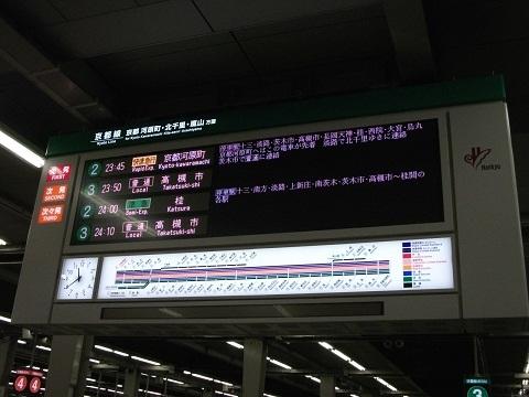 hk-umeda-21.jpg