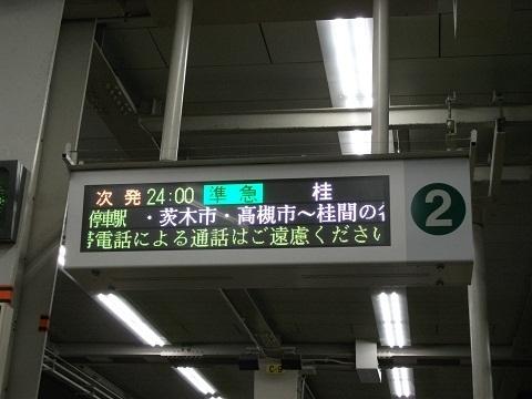 hk-umeda-22.jpg