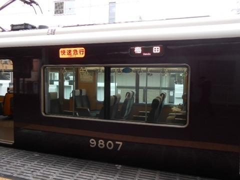 hk9807-1.jpg