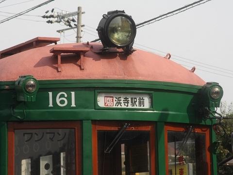 hn161-15.jpg