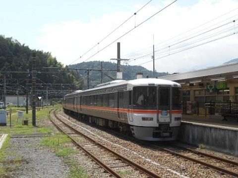 jrc-373-2.jpg