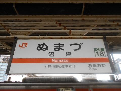 jrc-numadu-2.jpg
