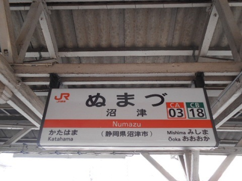 jrc-numadu-3.jpg