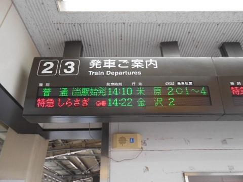 jrc-ogaki-11.jpg