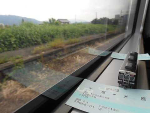 jrc-ogaki-12.jpg