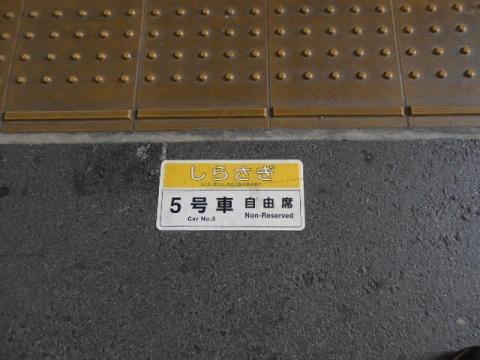 jrc-ogaki-13.jpg