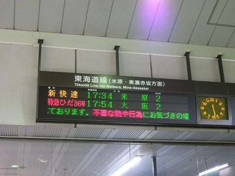 jrc-ogaki-14.jpg
