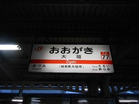 jrc-ogaki-6.jpg