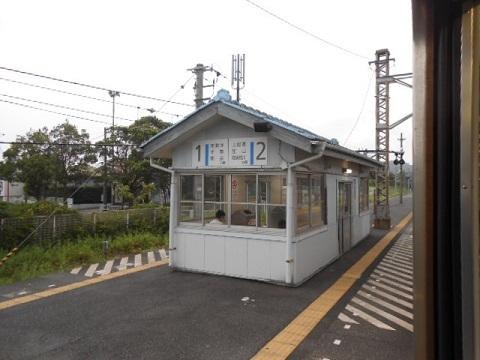 jre-aohori-3.jpg