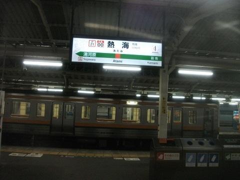 jre-atami-3.jpg