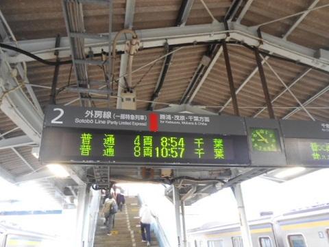 jre-awakamogawa-2.jpg