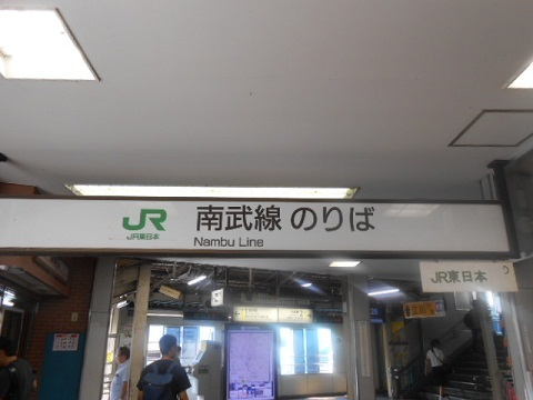 jre-bubaigawara-1.jpg