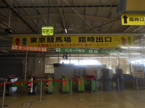 jre-futyuhonmachi-2.jpg