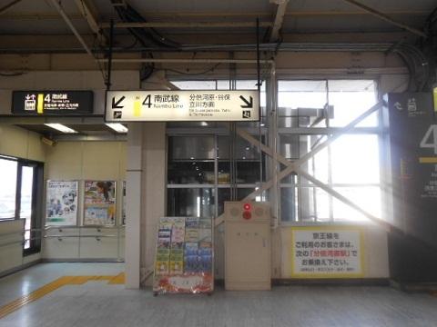 jre-futyuhonmachi-3.jpg