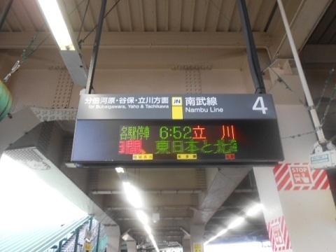 jre-futyuhonmachi-5.jpg