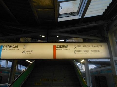 jre-minamiurawa-1.jpg
