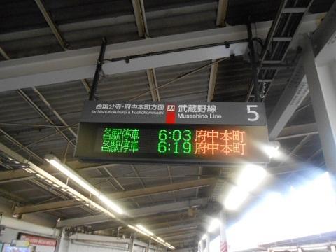 jre-minamiurawa-3.jpg