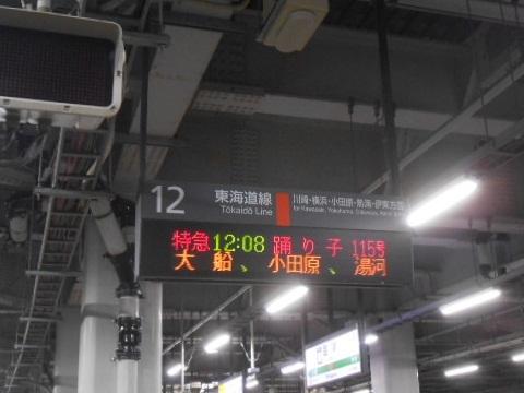 jre-shinagawa-4.jpg