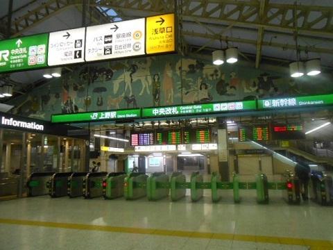 jre-ueno-4.jpg