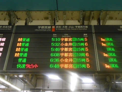 jre-ueno-5.jpg