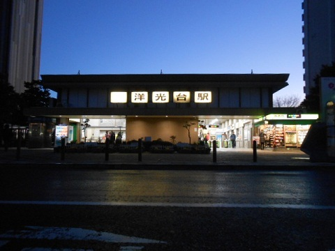 jre-yokodai-2.jpg