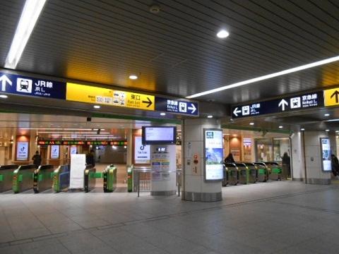 jre-yokohama-4.jpg
