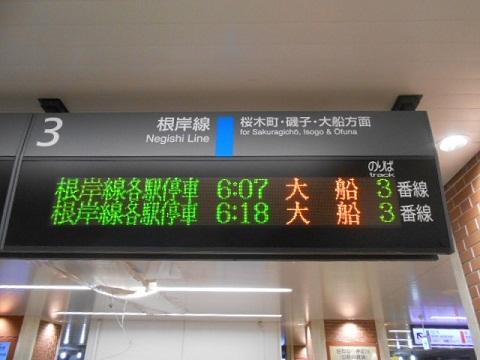 jre-yokohama-5.jpg