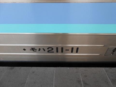 jre211-10.jpg