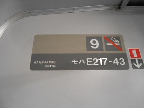 jreE217-5.jpg