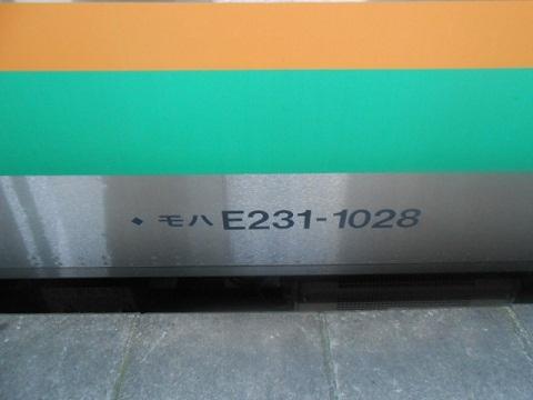 jreE231-2.jpg