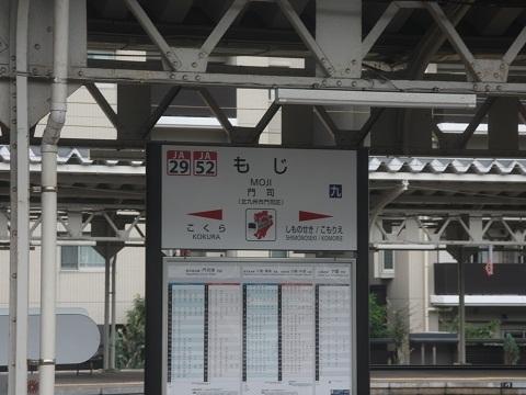 jrk-moji-1.jpg