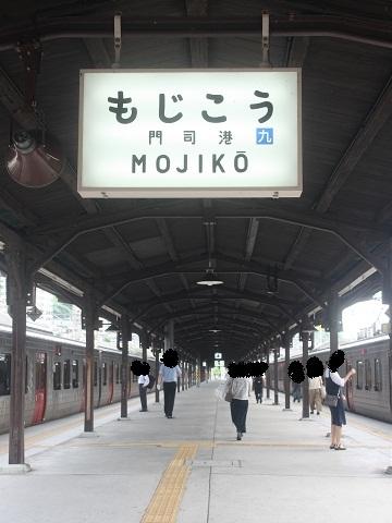 jrk-mojiko-6.jpg