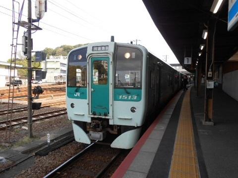 jrs-1500-1.jpg