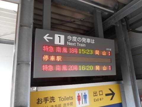jrs-awaikeda-5.jpg