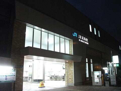 jrw-awaji-8.jpg