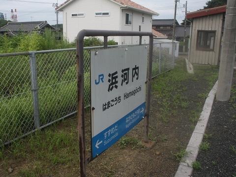 jrw-hamagochi-2.jpg