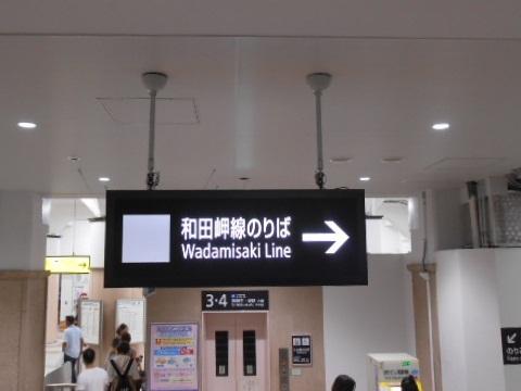 jrw-hyogo-10.jpg