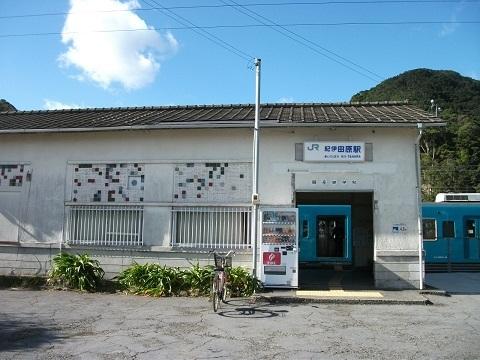 jrw-kiitahara-1.jpg